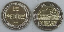 Sri Lanka 10 Rupees 1998 p158 unz.