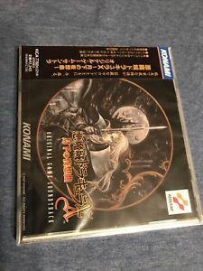 Castlevania Symphony of the Night Soundtrack CD