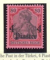 DAP Türkei Nr. 31 4 Piaster einwandfrei postfrisch (ts20)