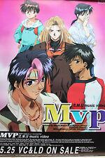 """RARE 20"""" x 28"""" ANIME POSTER: MVP E.M.U Music Video 1996 (Akiyuki Shinbo)"""