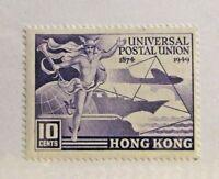 HONG KONG 180 * MH, UPU boat, airplane & globe postage stamp