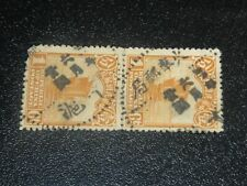 CHINA 1920 1c Junk Pair Train Post Office Cancel