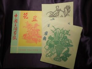 Vintage Lot of Chinese Folk Paper-Cuts - Nature, Flowers & Cranes