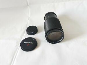 Vivitar SERIES 1 VMC (by Komine) 70-210mm macro-zoom lens, Pentax mount
