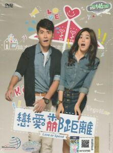 Love or Spend _ Taiwan Drama _ English Sub _ 18 DVD All Region _ Kingone Wang
