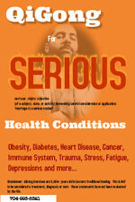 QiGong For Serious Health Conditions COMPLETE Distance Course w/Certificate