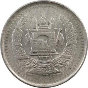 AFGHANISTAN - 25 PUL - 1952 (1331) - SMOOTH EDGE