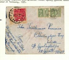 Asia Ap66 C1940 Tibet Primitive Issue Shigatse Commercial Mail Pale Green 4t Stamp