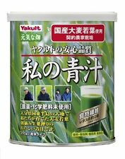YAKULT Watashi no Aojiru Young Barley Leaves 200g