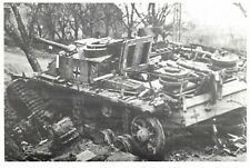 Postcard, WW2 A Badly Damaged German Panzer Tank in Normandy June 1944 38N