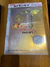 More details for pokemon japanese neo genesis premium file promo folders. brand new & sealed!
