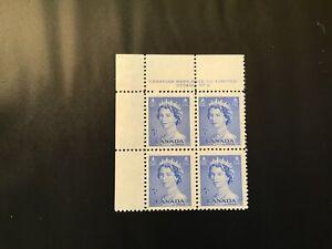 "JPS_Stamps! #329... ""Queen Elizabeth II, 5¢ ultra marine"" - Plate #2/UL (vf/lh)"