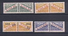 1965-71 SAN MARINO PACCHI POSTALI SASSONE N°42-47  6 VALORI  MNH**SPL