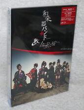 Wagakki Band Sen-ikusa/ Nadeshiko sakura 2015 Taiwan Ltd DVD+Card
