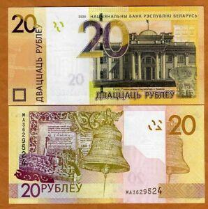 Belarus, 20 rubles, 2020, P-39-New UNC > New Design