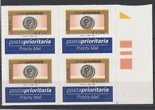 FRANCOBOLLI - 2004 REPUBBLICA PRIORITARIA € 0,60 IN QUARTINA VARIETA' MNH Z/9485