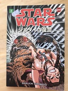 Manga Star Wars Return Of The Jedi Vol 2 Graphic Novel! Look In The Shop!