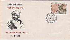 Nepal FDC 18.2.1977, MiNr. 343, Ersttagssonderstempel, ein besond.schön. Beispie