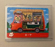 Ursala #17 *Authentic* Animal Crossing Amiibo Card | NEW | JPN Version |