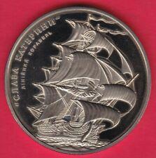 R* UKRAINE 5 HRYVNI 2013 SHIP VESSEL UNC DETAILS #21397
