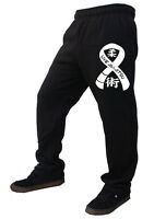Men/'s Gold Foil Jiu Jitsu Emblem Jogger pants sweatpants Fitted Fighting MMA BJJ