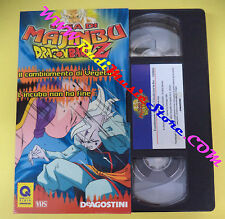 film VHS DRAGON BALL DRAGONBALL Z 22 saga di majinbu 02 DEAGOSTINI (F93) no dvd