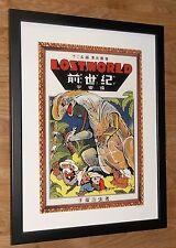 Osamu tezuka wall art - 12''x16'', le monde perdu par osamu tezuka