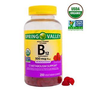 Spring Valley Organic Vegetarian Vitamin B12 Gummies, 500 mcg, 200 CT+