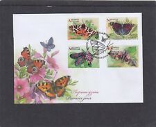 Belarus 2016 Butterflies First Day Cover FDC Belarus pictorial h/s