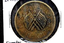 CHINA, Hunan: 1919 copper 20 Cash (Scarce Y-400.7 variety) Copper Coin.32mm.