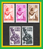SPANISH COLONIES GUINEA 1953 NATIVES TRIBAL MUSIC TOM TOM 5V 325 - 329 FINE MNH