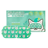 [Etude House] Heating Eye Mask
