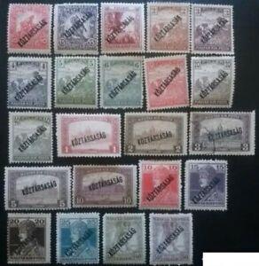HUNGRARY YVERT 195 - 216  COMPLETE SET STAMPS MH (Except 1 stamp) KOZTARSASAG