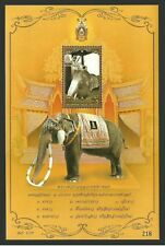THAILAND 2007 WILDLIFE ROYALTY THE KINGS ELEPHANT M/SHEET MNH