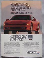 1991 Mitsubishi 3000GT Original advert No.1