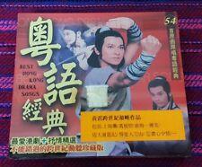 Various Artist ~ Best Hong Kong Drama Songs ( Taiwan Press ) Cd