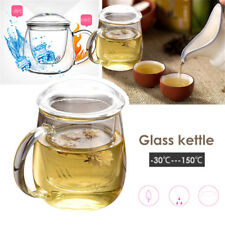 Clear Glass Heat Resistant Milk Tea Mug Coffee Cup with Tea Infuser Filter & Lid