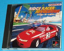 Ridge Racer Revolution - Sony Playstation - PS1 PSX - JAP