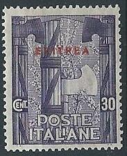 1923 ERITREA MARCIA SU ROMA 30 CENT MNH ** - ED1007