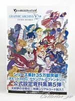3 - 7 Days | Granblue Fantasy Graphic Archive V Extra Work Art Book + Code