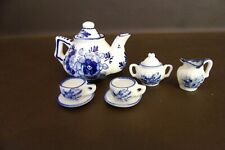 Nine Piece Miniature Porcelain Tea Set
