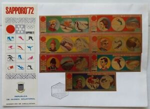 Equatorial Guinea 1972 Saporro Olympics imperf gold issue on FDC