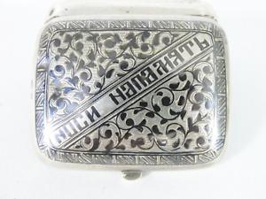 Antique Victorian Russian 84 Silver Niello Pill Snuff Box Cyrillic Crown CK