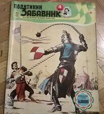 FIGHT, SPEAR, MACE, DISNEY Politikin zabavnik 1974 comic book Yugoslavia COMICS