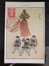 1920s Japan Picture Vintage Postcard Cover Soldiers