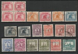 IRAQ 1939 SELECTION OF MONUMENTS STAMPS INCLUDING VARIETIES TO ONE DINAR