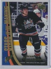 2005-06 Upper Deck Series 2 Stars In The Making SM2 Alexander Ovechkin Capitals