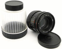 ⭐NEW⭐ MC HELIOS 44-3 58mm f/2 Russian USSR Lens M42 MINT 44-2 Canon Olympus