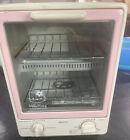Sanyo Hello Kitty Super Toasty Toaster Oven SK-KT7 950W Super RARE Pink White photo