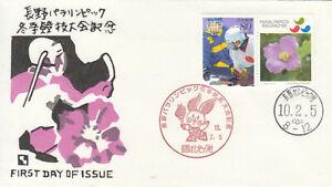 Paralympic Nagano Ice Sledge Hockey Watanabe FDC Japan 1998